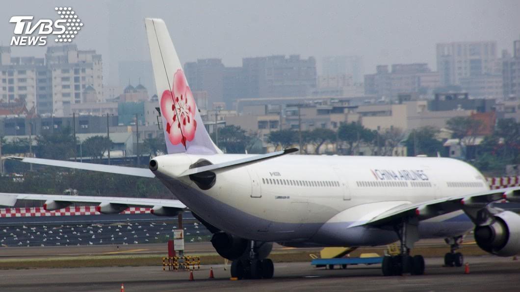 圖/中央社 華航機師罷工 22航班取消數千名旅客受影響
