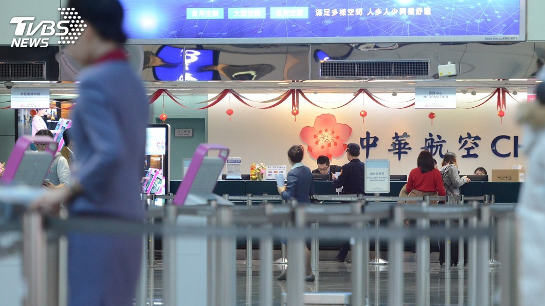 圖/中央社 疲勞航班工時認定歧異 華航勞資爭不休