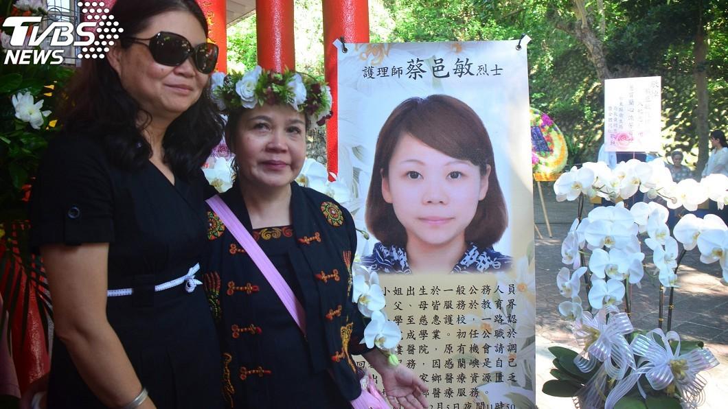 蔡邑敏去年9月入忠烈祠。(圖/中央社)