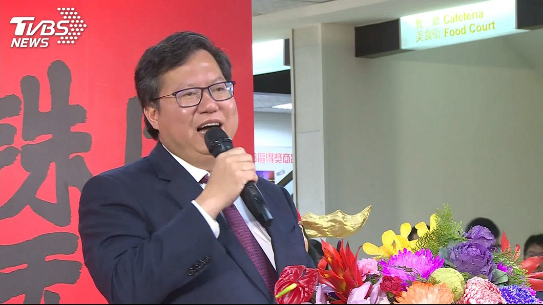 圖/TVBS資料畫面 六都執政100天民調 鄭文燦居冠韓國瑜第三