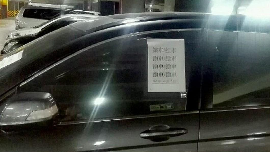 車窗上的A4紙寫滿「鎖車」,怨念超深。圖/爆料公社