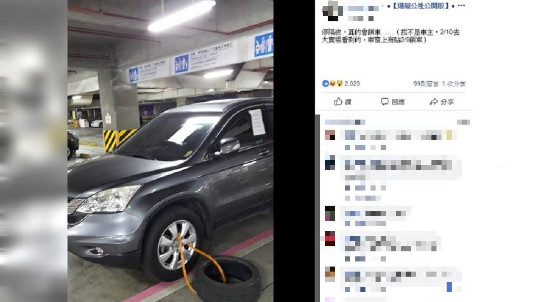 賣場的超狂懲罰,被網友讚爆。圖/翻攝自 爆廢公社公開版