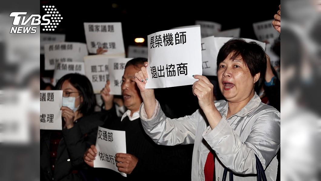 圖/中央社 爆料公社投票「華航罷工」二選一 挺勞方74%大勝!