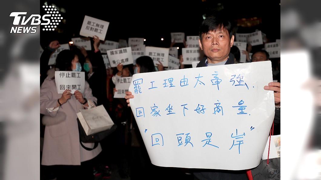 圖/中央社 華航讓步「8小時改派3人」 工會再拋新案讓交通部傻眼