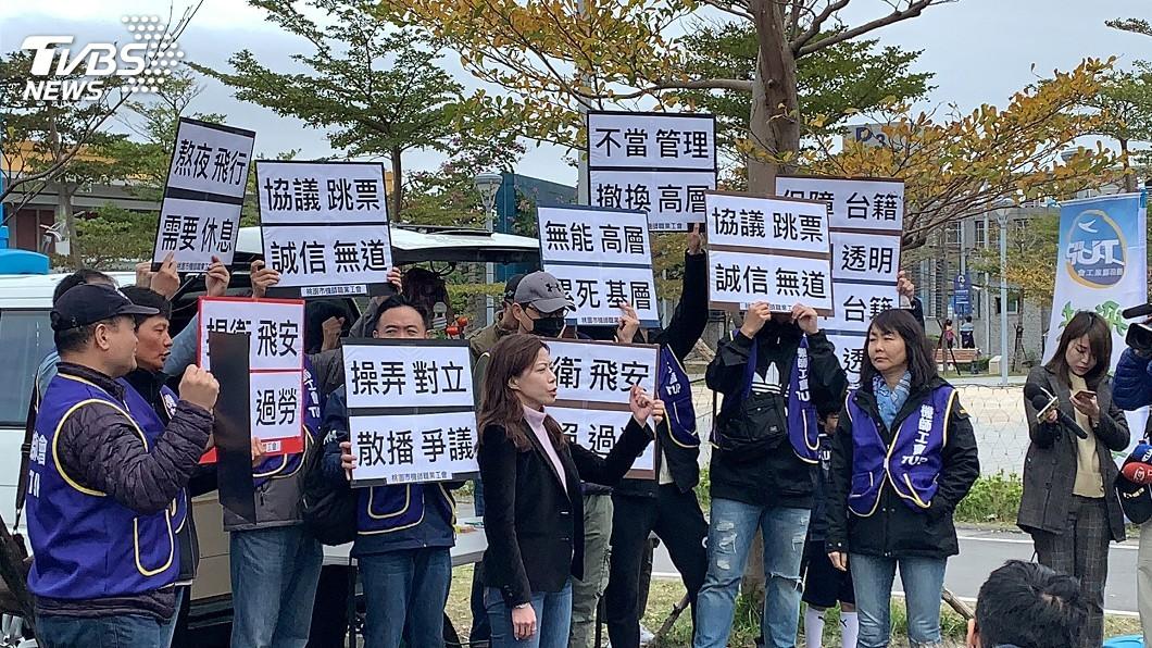 圖/中央社 華航機師罷工案 立委要求交通部6月底前提報告