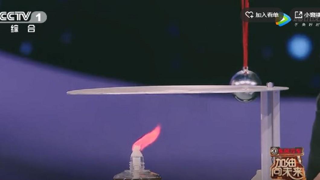 圖/翻攝自騰訊視頻 加熱金屬圓盤 周邊中間孔洞遇熱變化