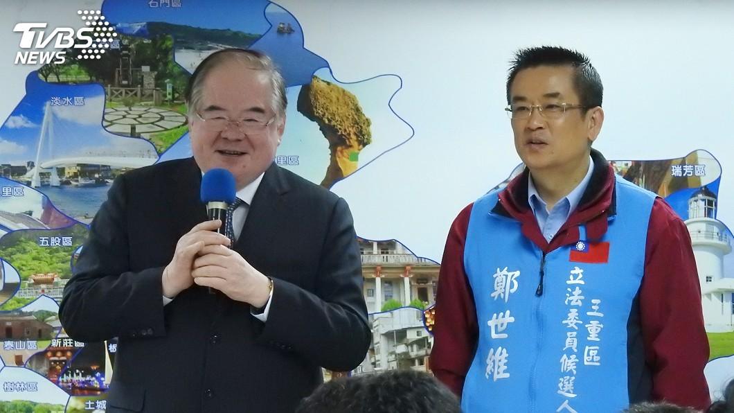 圖/中央社 新北下屆立委選舉 國民黨擬搶8上看10席