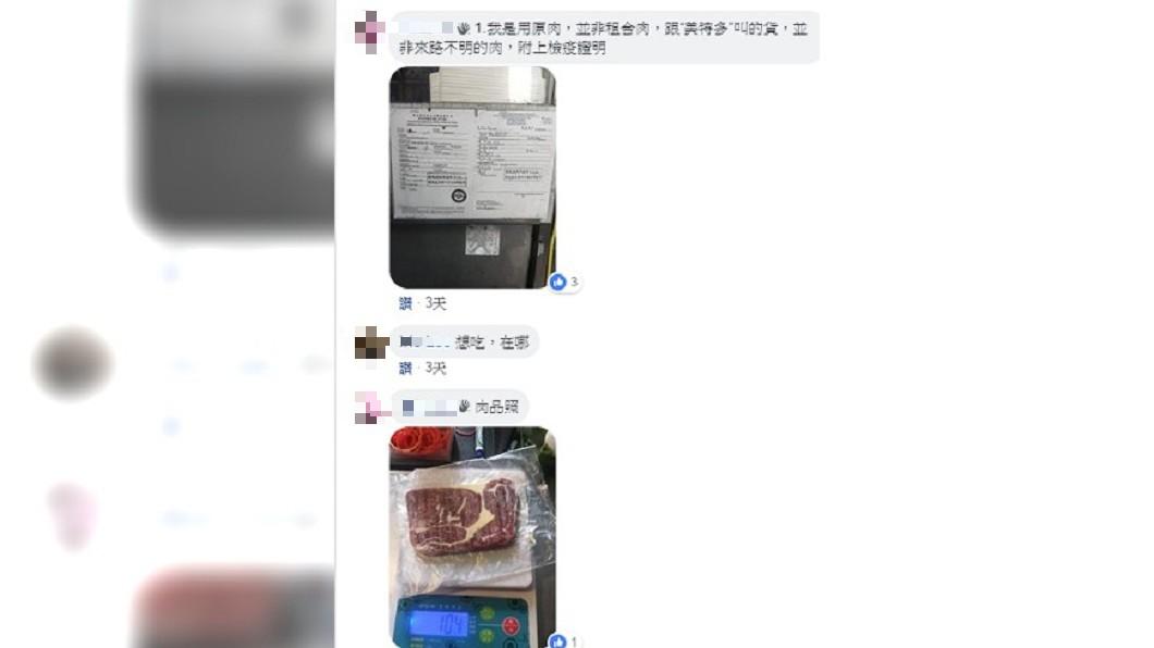 老闆娘附上檢驗證明,表示自家牛排是原肉,並非重組肉。圖/爆怨公社
