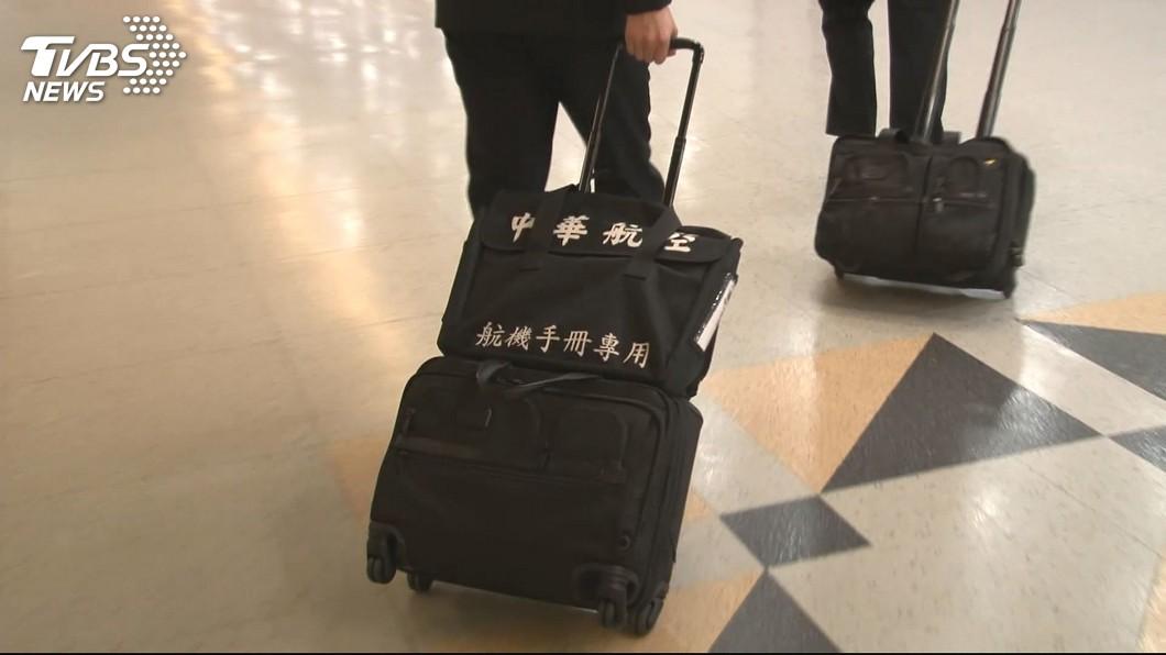 圖/TVBS 華航第4次勞資協商 外籍機師進用及升訓達共識