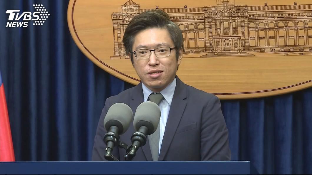 總統府發言人張惇涵。(圖/TVBS資料畫面) 日本更名釣魚台 府發言人:主權屬中華民國