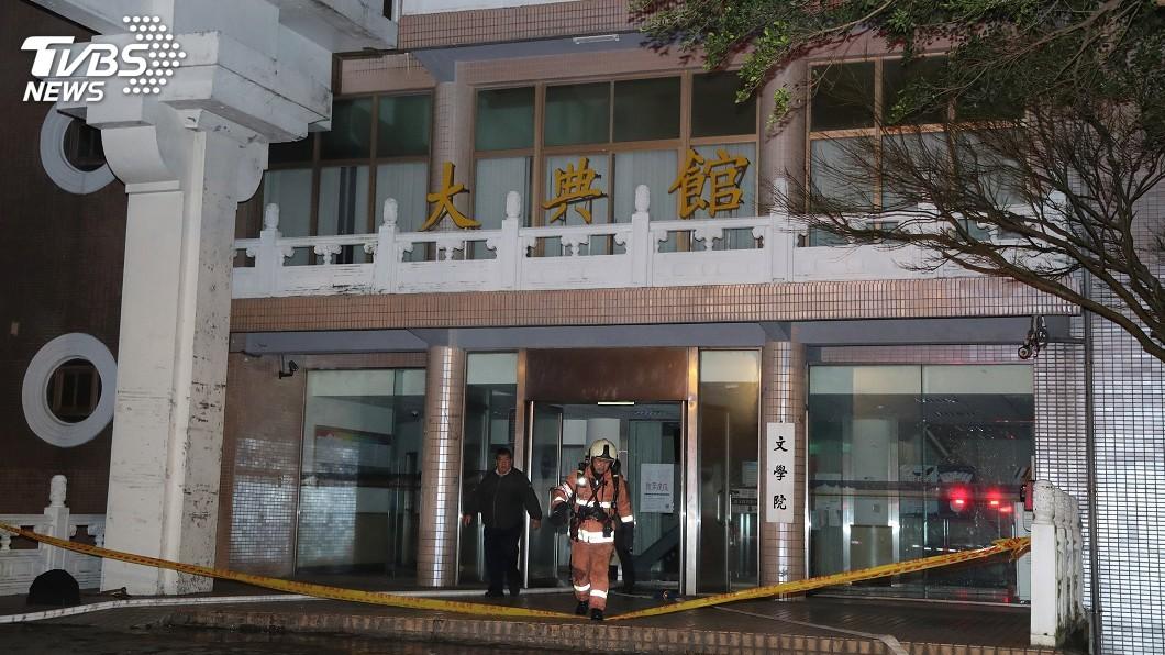 圖/中央社 失火大樓疑違建 文大:正在請領使用執照中