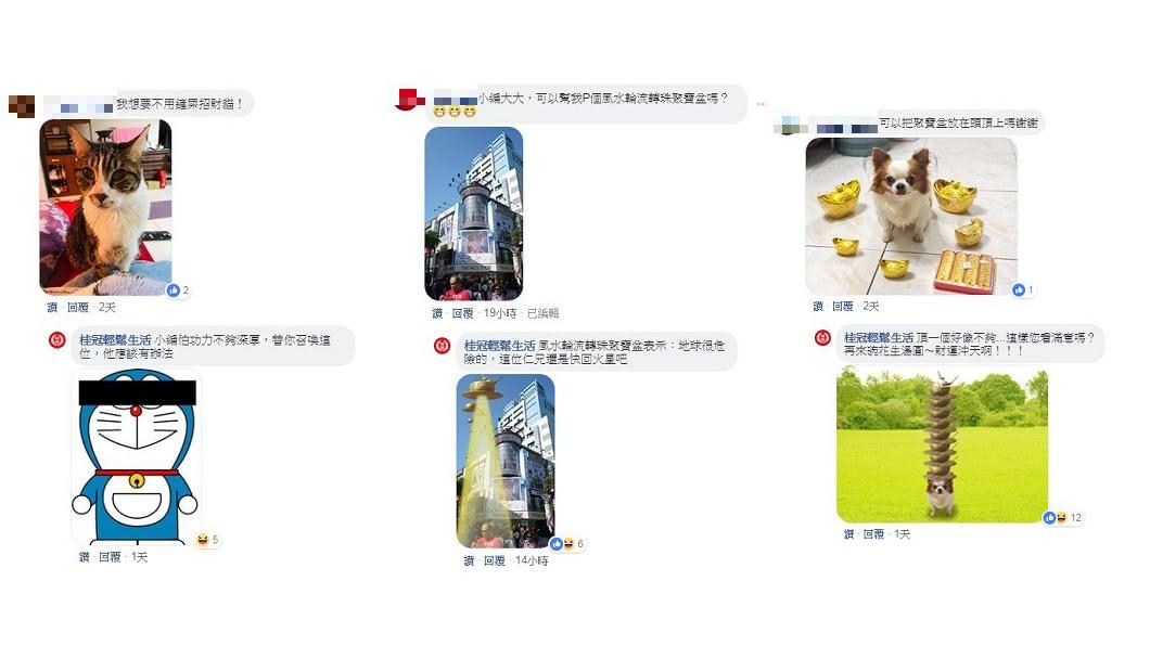 圖/翻攝自桂冠輕鬆生活臉書