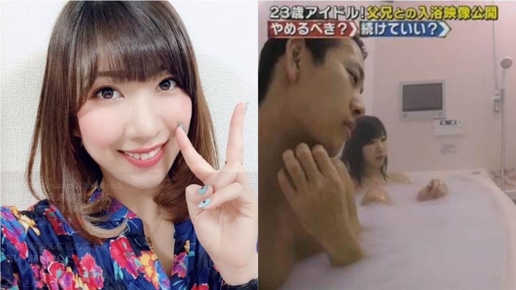 日本女星北見直美在節目中公開和父兄共浴的畫面。圖/翻攝自Twitter、節目截圖 自爆愛跟父兄洗香香 23歲女星裸湯影片曝光