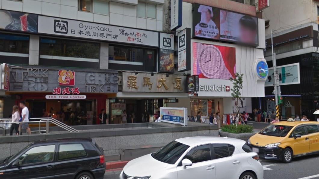 圖/翻攝自Google地圖 怕東區收「空店稅」? Swatch房東大降租招客