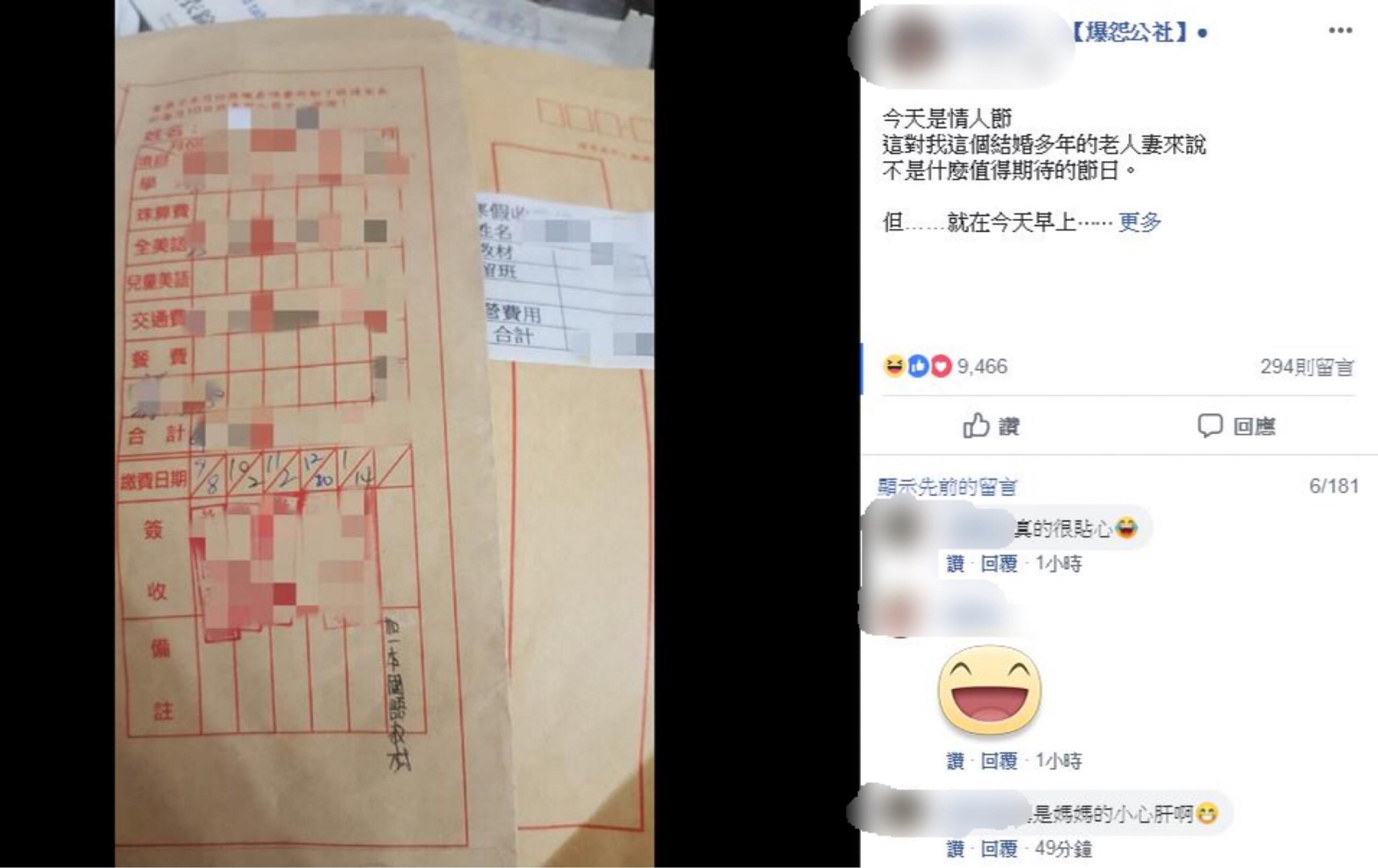 女網友發文表示自己收到兒子禮物後心碎。圖/翻攝自爆怨公社