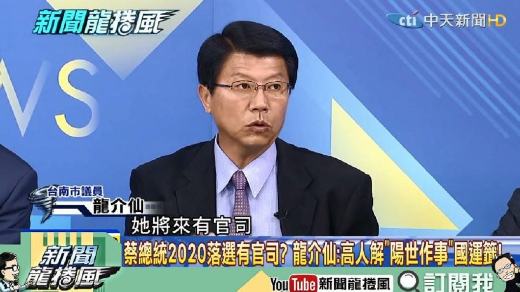 圖/翻攝自新聞龍捲風YouTube