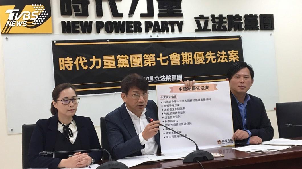 圖/中央社 時力推10大優先法案 籲各黨團要玩真的