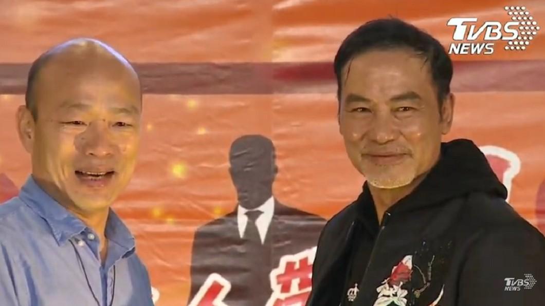 圖/TVBS 任達華只是「觀光大使」 韓國瑜曝無法當代言人原因