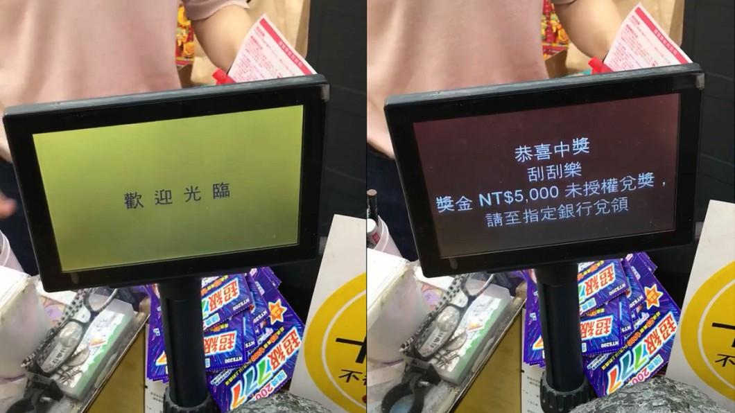圖/爆廢公社 刮刮樂最狂玩法 店員嗶一下…5000元立刻入袋