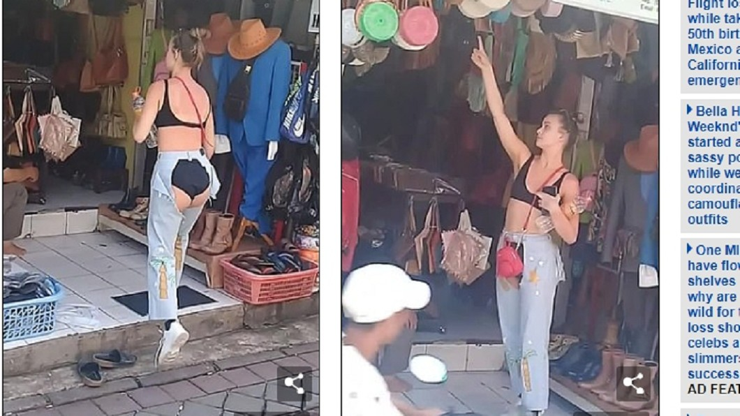 圖/翻攝自每日郵報 穿「挖空破褲」上街…她春光全外洩 路人看傻眼