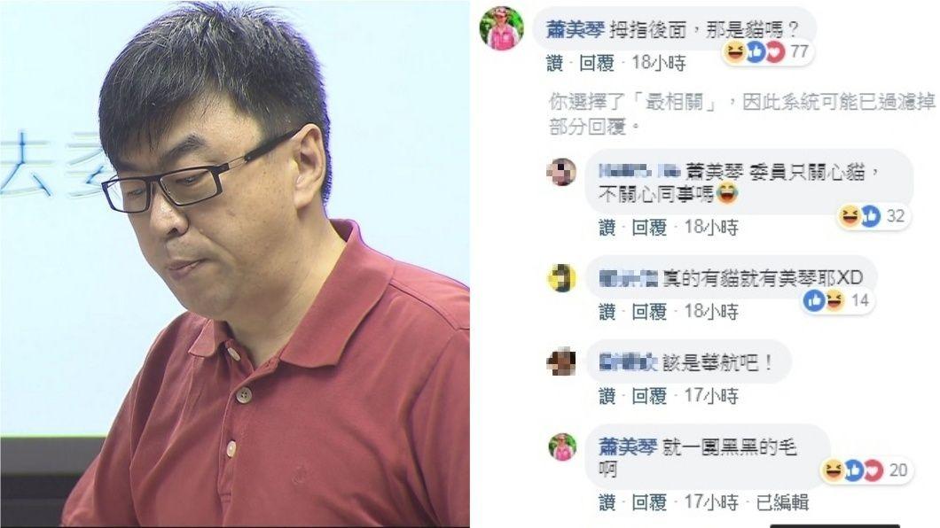 圖/TVBS、段宜康臉書