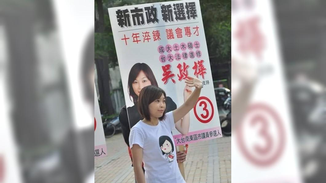 圖/翻攝自詹江村臉書 落選議員耍官威? 貼文罵燈會保全「真的很靠北」