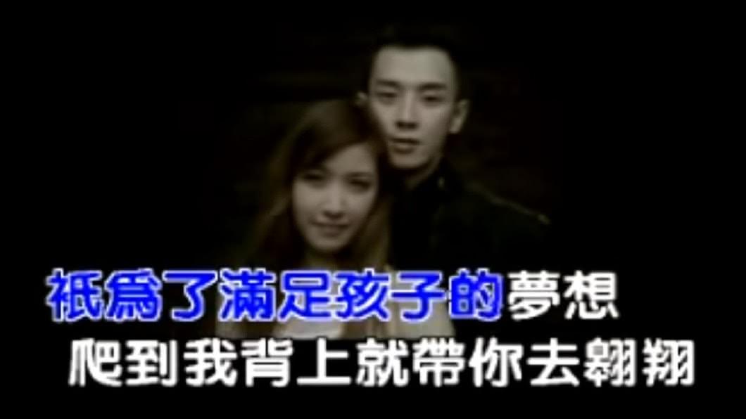 許維恩曾和楊明學一起拍攝〈旋木〉MV。(圖/翻攝自YouTube )