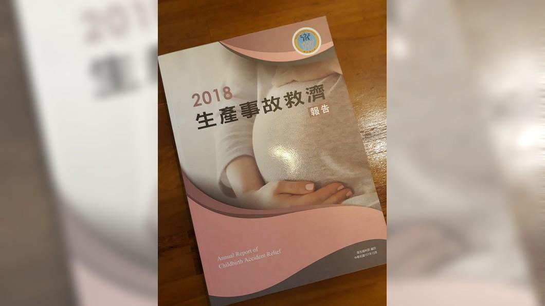 圖/黃閔照提供 醫主動關懷釋善意 生產事故救濟成產科救星
