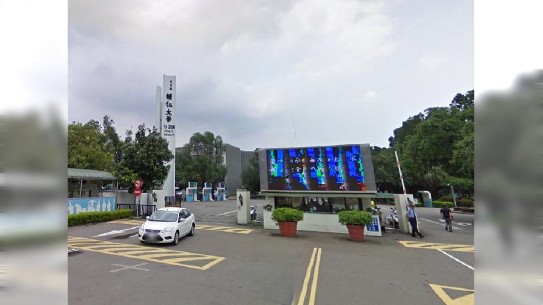 輔仁大學。圖/Google Map 「媽寶」必修課被當 後續發展神展開…50鄉民被告