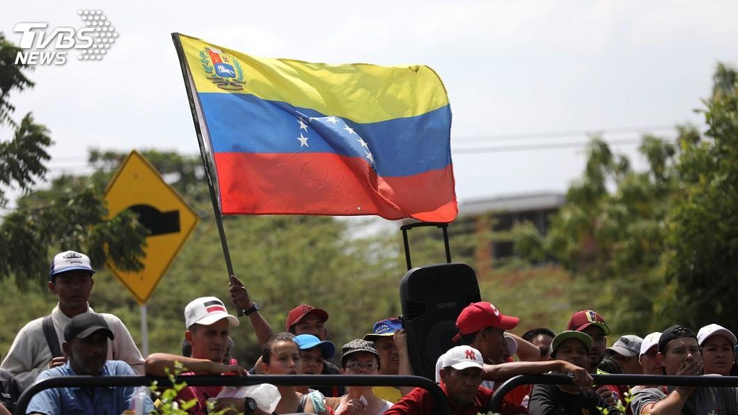 圖/達志影像路透社 委內瑞拉拒歐洲議會議員團入境 控懷有陰謀動機
