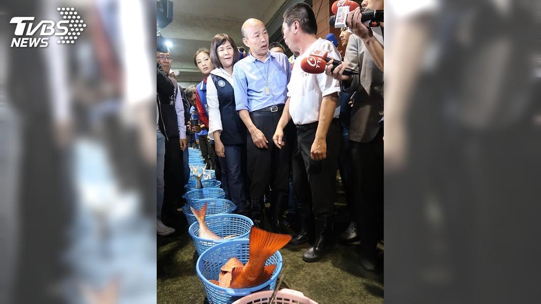 圖/中央社 韓國瑜允闢漁貨通路搶訂單 高市府要當領頭羊