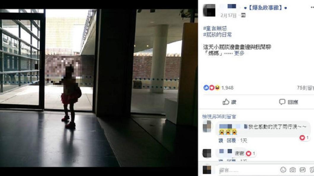 圖/翻攝爆系故事館 35歲才生!女兒不爽「為何這麼晚生我」…聽完秒飆淚