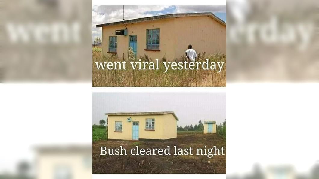 日前相關當局又放上一張照片,指稱房子和周遭環境已經改善,還和先前的照片做對照。(圖/翻攝自臉書)