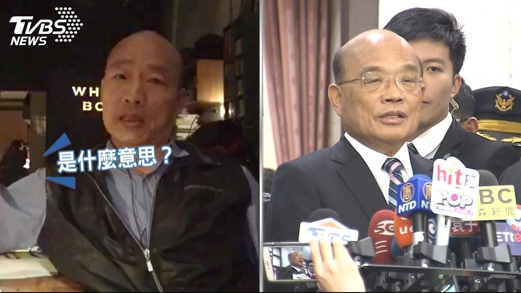 圖/TVBS 蘇貞昌嗆胡說要求道歉 韓國瑜:禿頭不刁難禿頭
