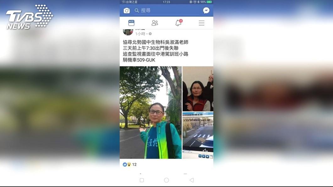 女老師失蹤後,家屬和親友在臉書發出協尋告示。(圖/TVBS)