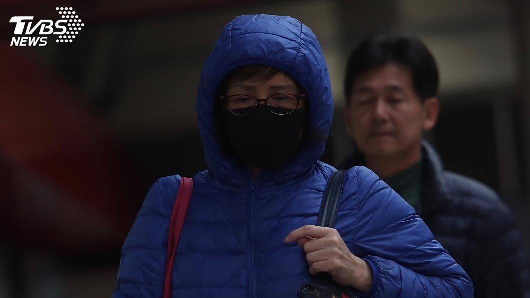 圖/中央社 越晚越冷!冷氣團南下 4縣市急凍低溫恐下探10度