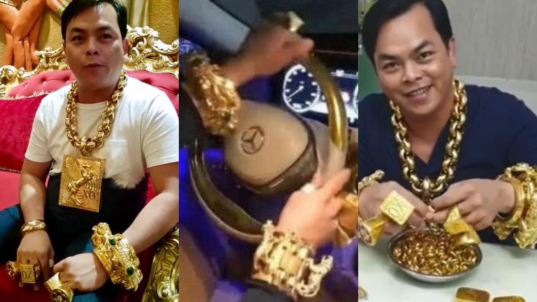 合成圖/翻攝自Kenny Nguyễn臉書、中國報 炫富?他天天戴「13kg黃金」出門 驚人原因曝光