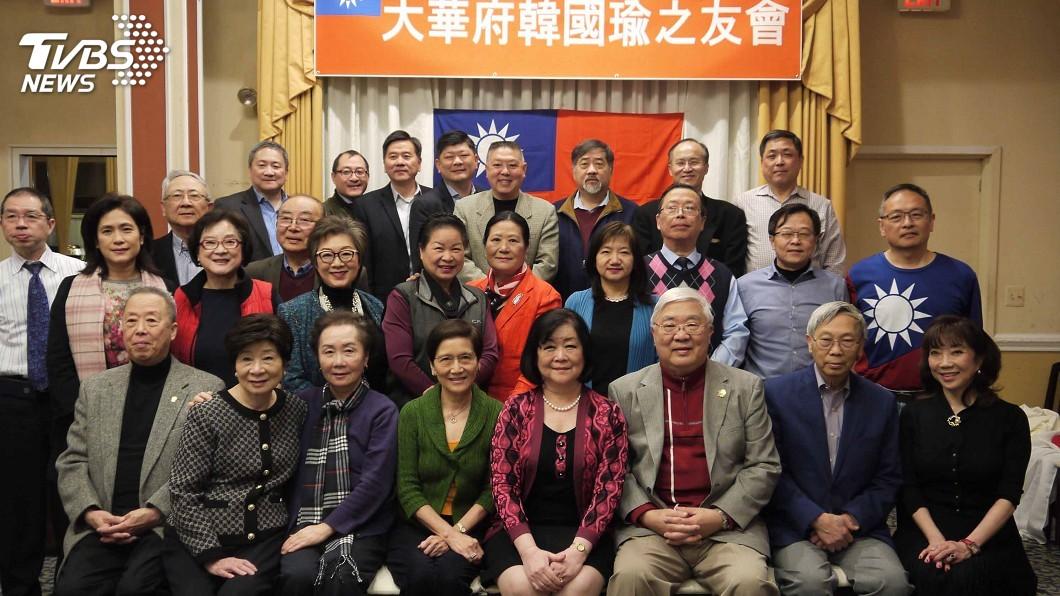 圖/中央社 大華府17藍僑團挺韓國瑜 高喊「選總統」