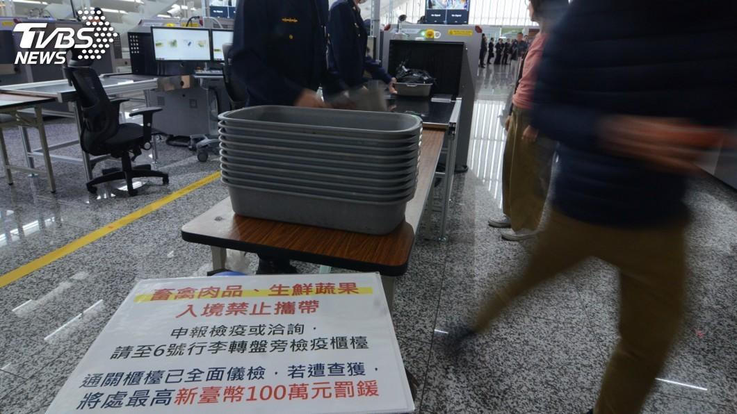 圖/中央社 堵非洲豬瘟 鄰中國的東南亞飛台手提行李全檢疫