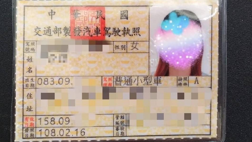 圖/翻攝自臉書「爆怨公社」 考手排被勸會後悔 她回「林北女漢子」網喊超霸氣