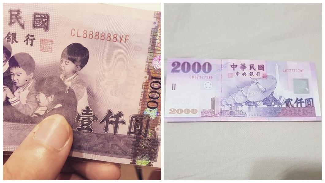 發文一出,也有其他網友分享自己收到的連號紙鈔。(圖/翻攝自爆怨公社)