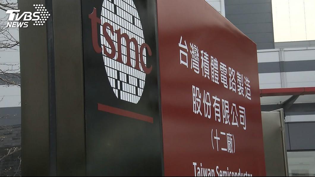 圖/TVBS 繳稅王!台積電繳稅逾350億元 稅額占全國近一成