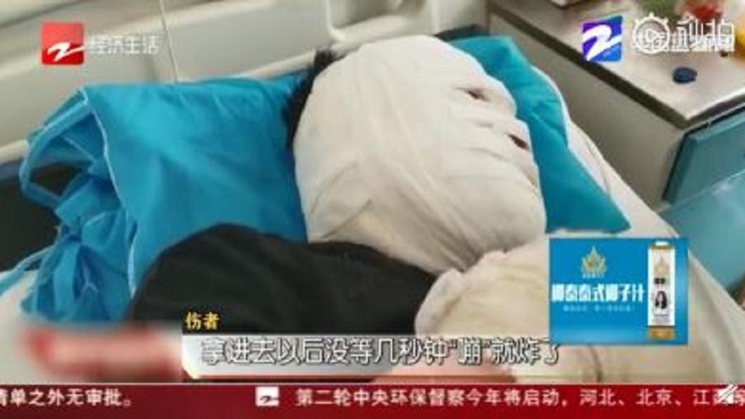 圖/翻攝自浙样红TV 微博