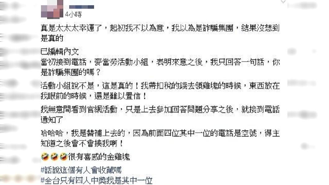 圖/翻攝自爆廢公社二館臉書
