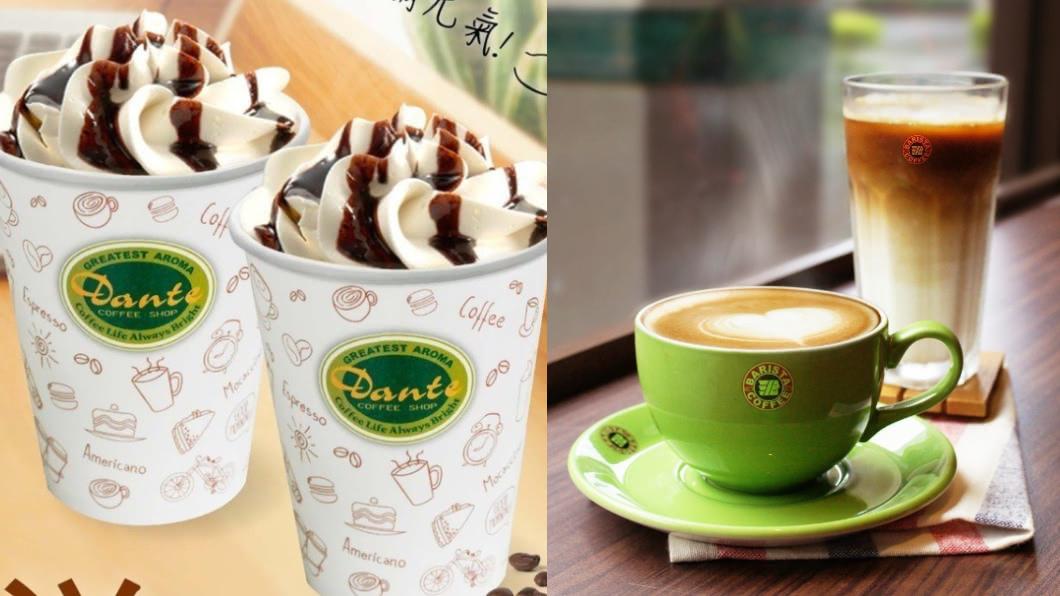 圖/翻攝丹堤咖啡、西雅圖咖啡 週六補班不鬱悶!這幾家「咖啡、茶飲」有買1送1