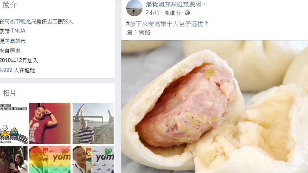 翻攝/潘恆旭臉書 韓國瑜才提醒「謹言慎行」!他又開戰喊來辦「包子大賽」