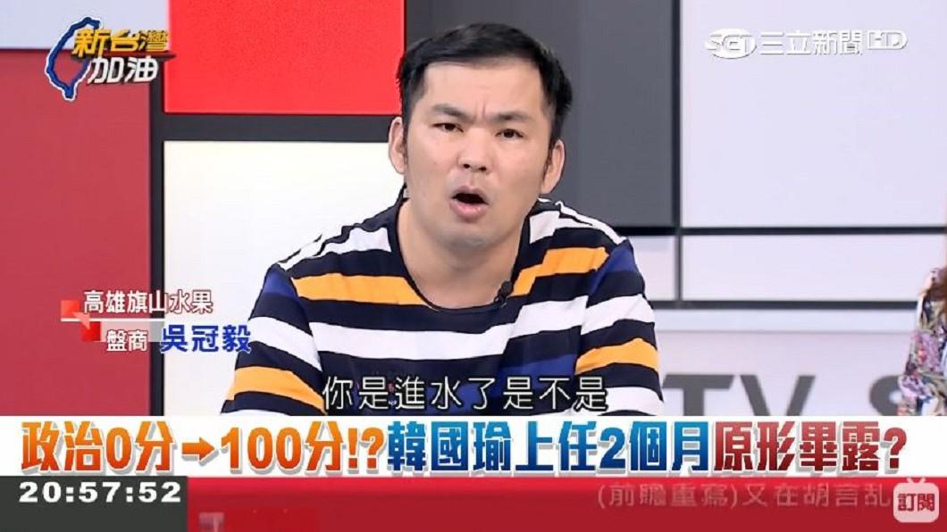 旗山蕉農在政論節目上大罵韓國瑜。圖/翻攝自YouTube「三立Live新聞」