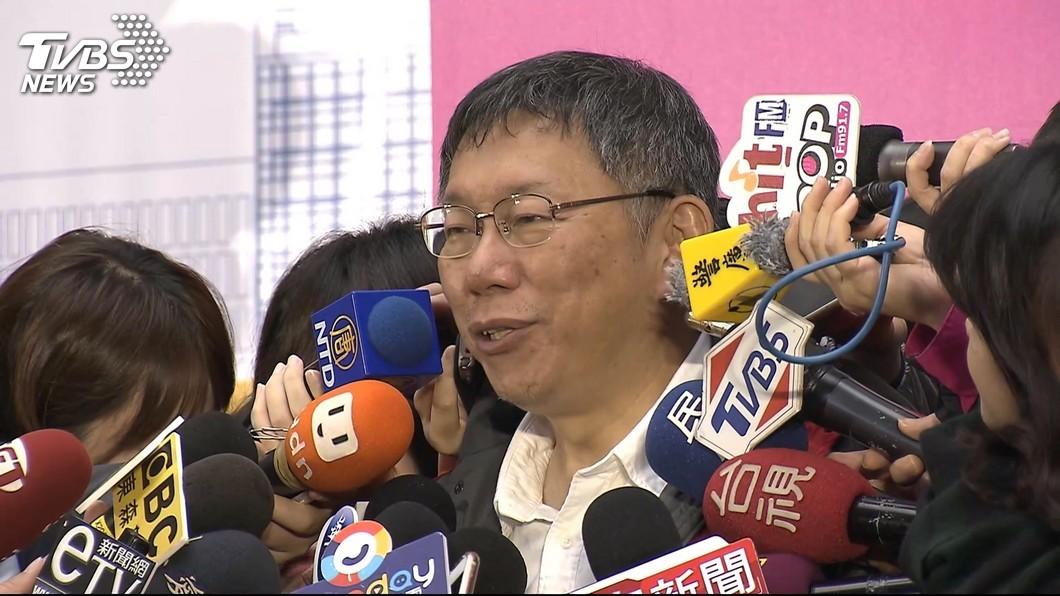 圖/TVBS 柯文哲訪美 未安排參訪國務院與國防部