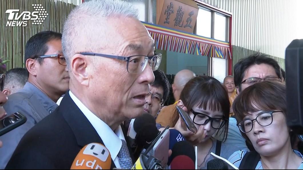 圖/TVBS 吳敦義:總統初選一定有黨員投票 比重下週公布