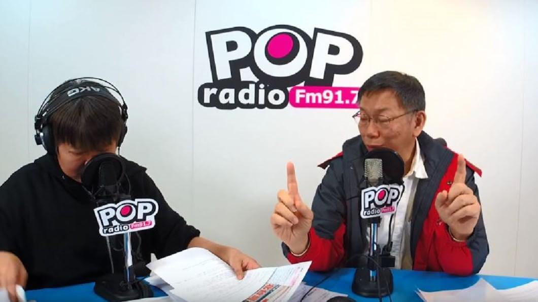 圖/翻攝自917 POP Radio 官方頻道YouTube